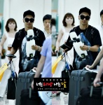 120704 gimpo airport-13