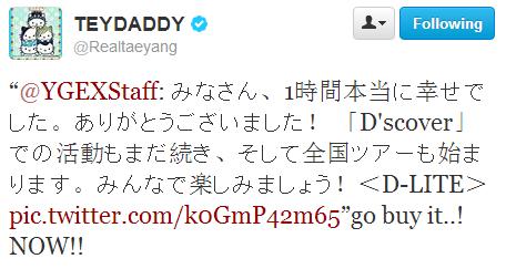 130226 - taeyang twitter-3