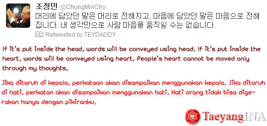 130308 - taeyang twitter RT