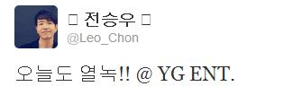 130311 - leo cheon