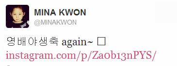 minakwon